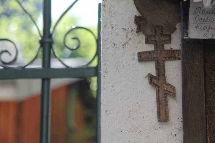 Eglise russe Lecourbe (8)