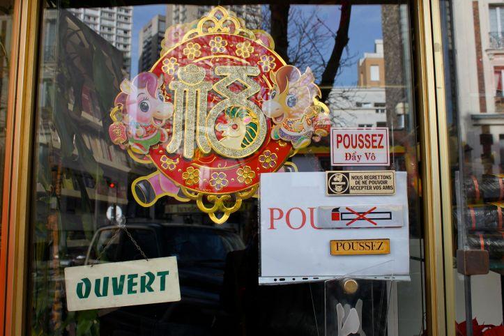 Banh mi - Khai Tri - Avenue d'Ivry - Paris 2