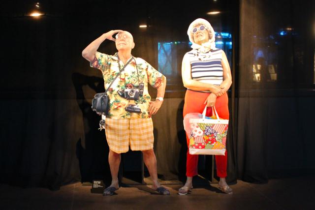 Exposition Tiki Pop Musee du Quai Branly 12