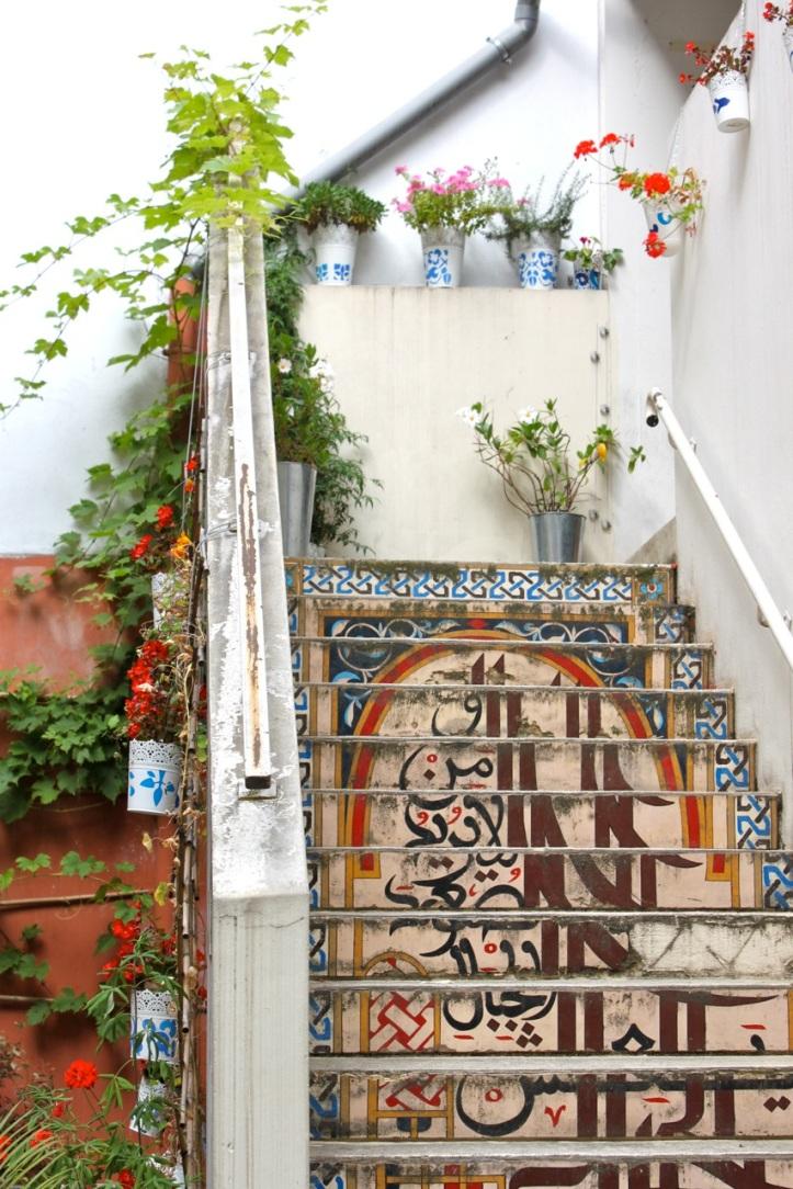 Institut des Cultures d'Isam ICI rue Leon Goutte d'Or Paris 7