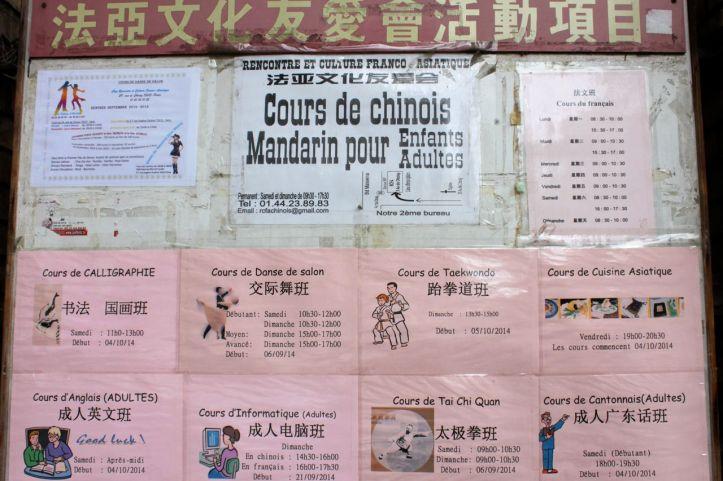 Notre Dame de Chine Paris 2