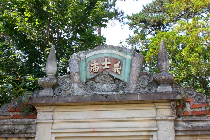Jardin d'Agronomie Tropicale 13