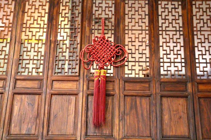 Maison de la Chine salon de thé3