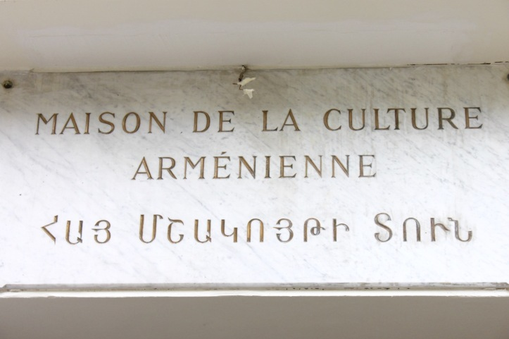 Maison de la culture armenienne Paris - 9