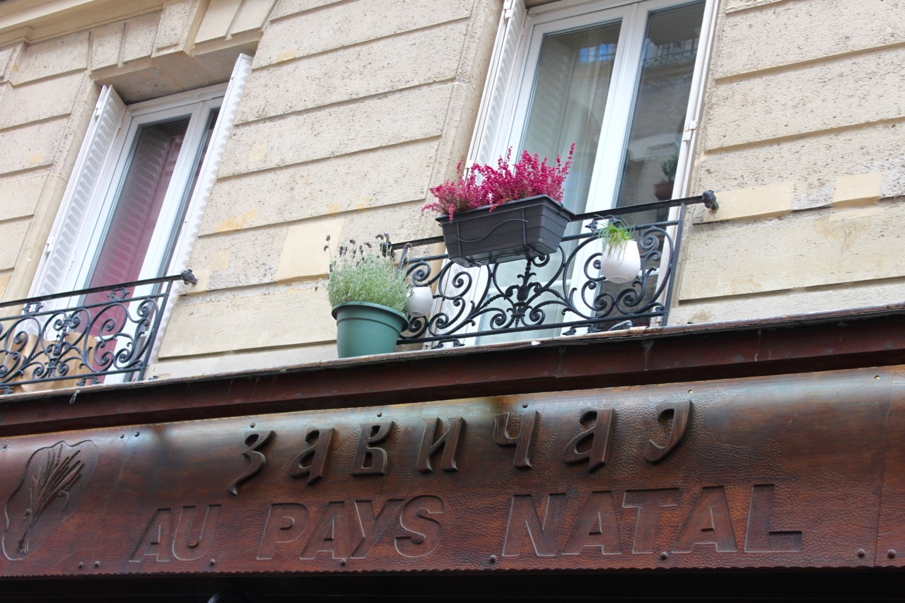 Restaurant Serbe Paris
