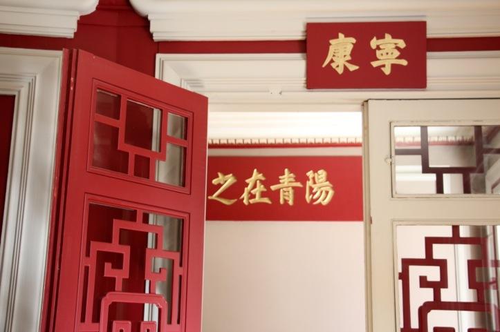 Maison de l'asie du Sud-Est - 8