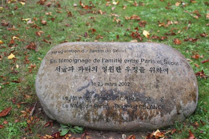 Jardin coréen jardin d'acclimatation - 10