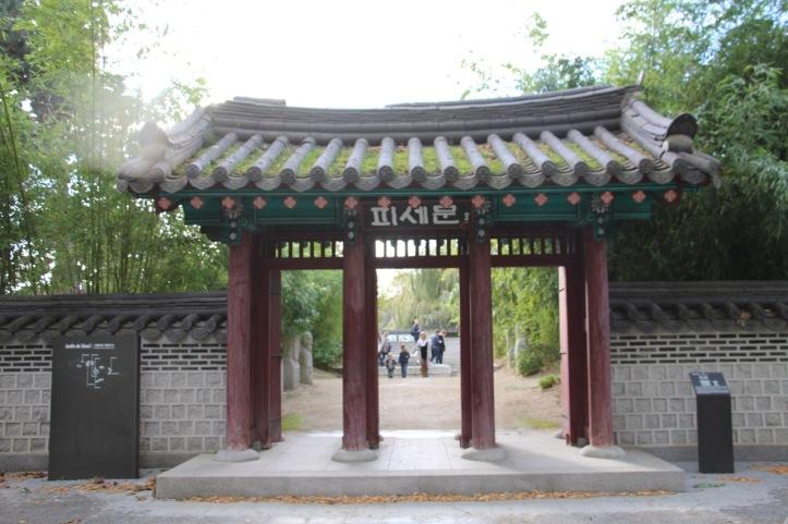 Jardin coréen jardin d'acclimatation - 15