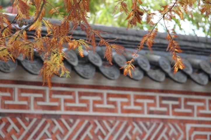 Jardin coréen jardin d'acclimatation - 3