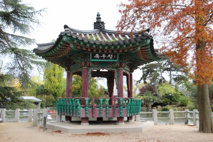 Jardin coréen jardin d'acclimatation - 4