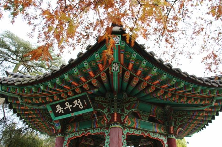 Jardin coréen jardin d'acclimatation - 5