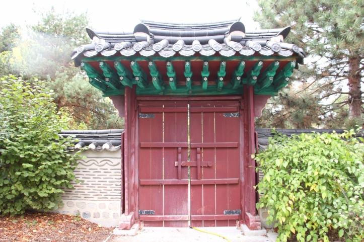 Jardin coréen jardin d'acclimatation - 8