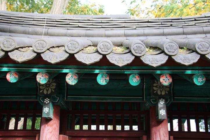 Jardin coréen jardin d'acclimatation1 - 1