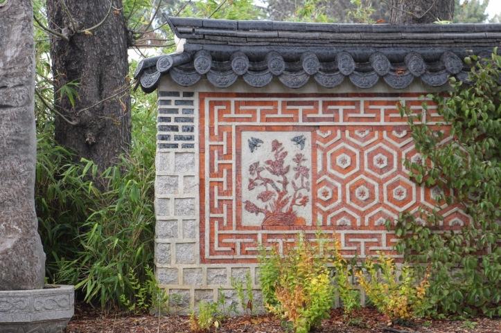 Jardin coréen jardin d'acclimatation2 - 1.jpg