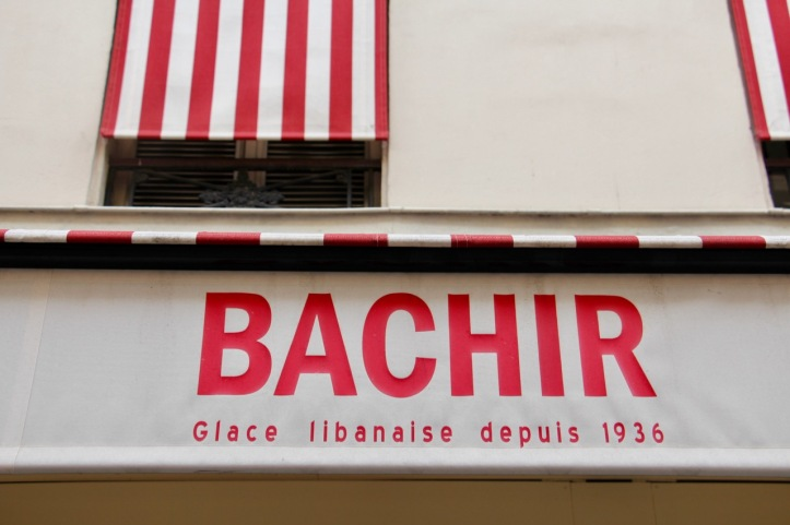 Glaces Bachir - 5